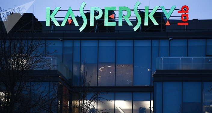 La compañía Kaspersky Lab (archivo)