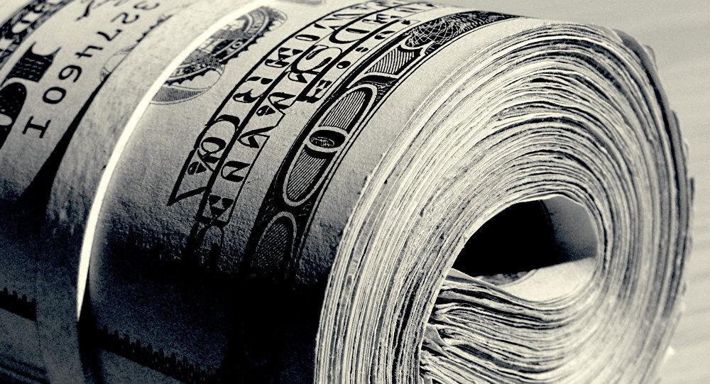 Doláres estadounidenses