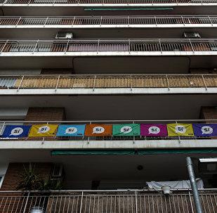 Las banderas con apoyo al referéndum de autodeterminación catalana