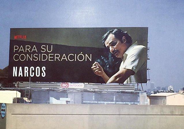 El cartel de la serie de Netfliz 'Narcos'