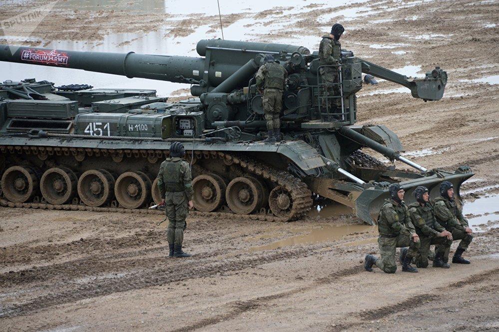 Sistema de artillería 2C7M Malka