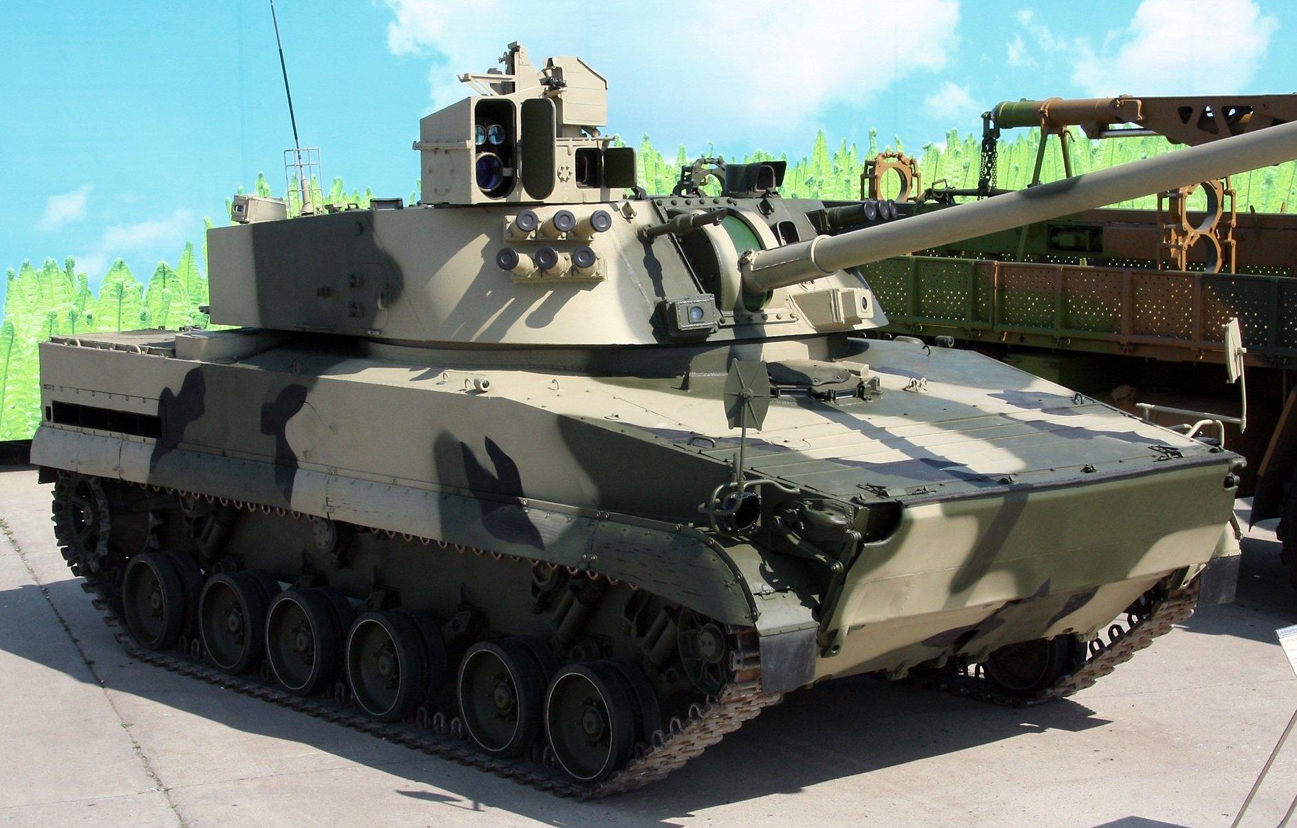 Sistema de artillería 2S31 Vena