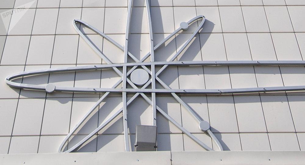 Un símbolo de átomo en una central nuclear (archivo)