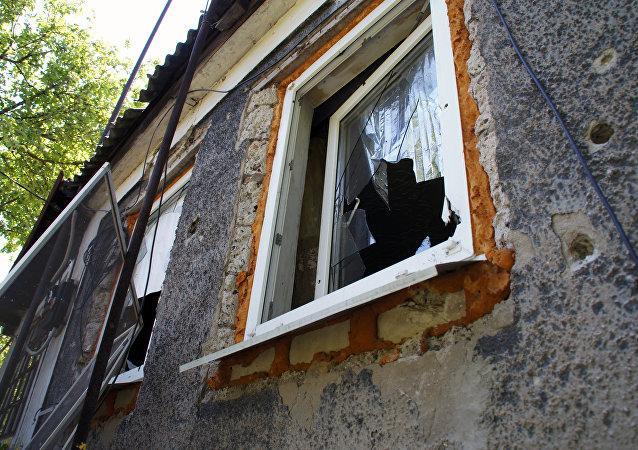 Situación en Donetsk, Ucrania
