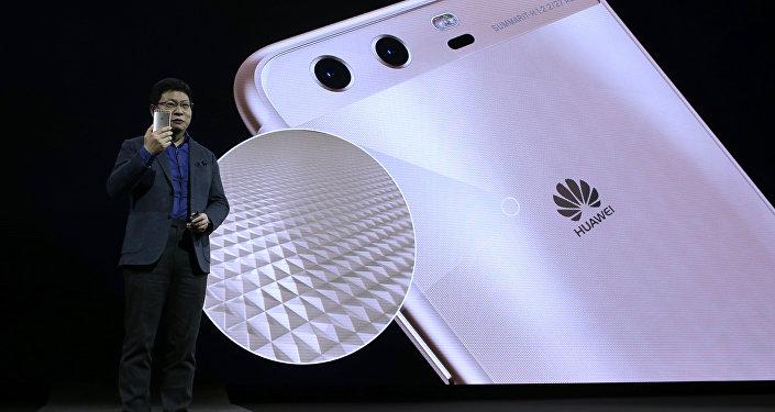 Director ejecutivo de Huawei, Richard Yu, durante una presentación