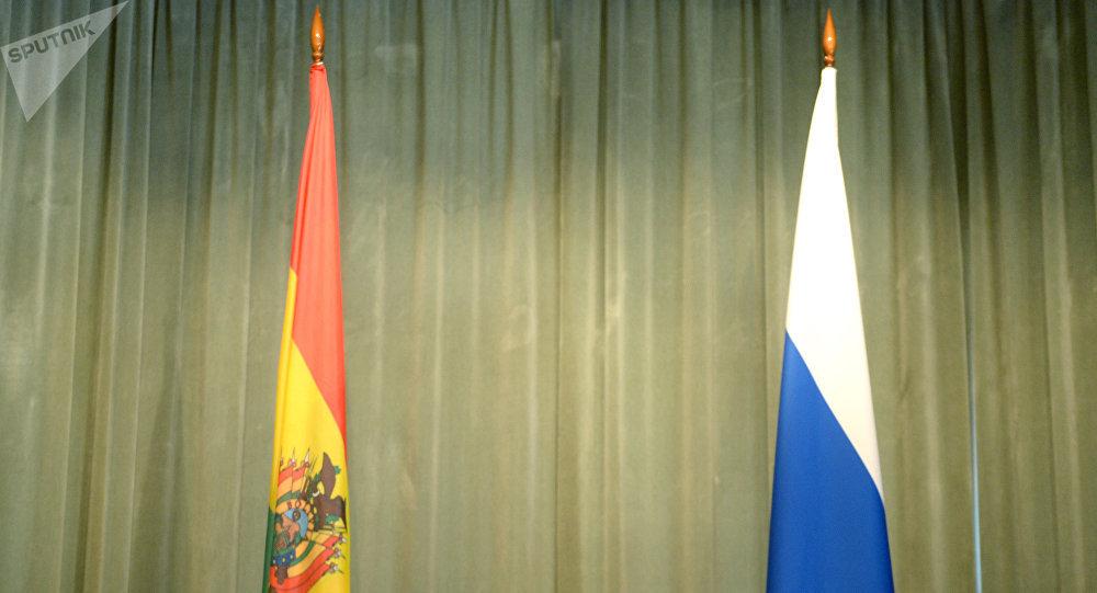 Banderas de Bolivia y Rusia