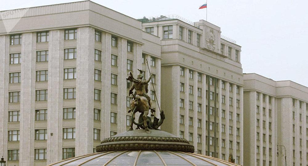 Edificio de la Duma Estatal de la Asamblea Federal de la Federación de Rusia