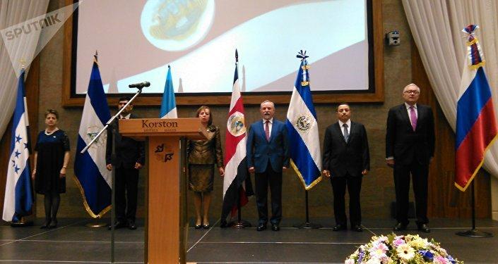Día de Independencia de Centroamérica