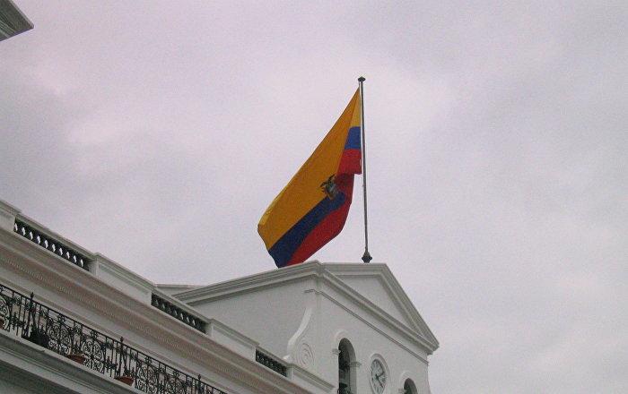 Servidores Públicos de Ecuador acuerdan con Gobierno sobre reformas laborales