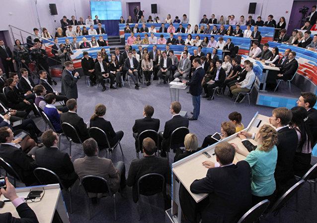 Conferencia de científicos jóvenes en la fundación rusa Skolkovo (archivo)