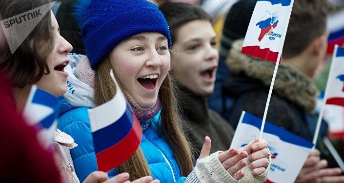 Ciudadanos de Crimea