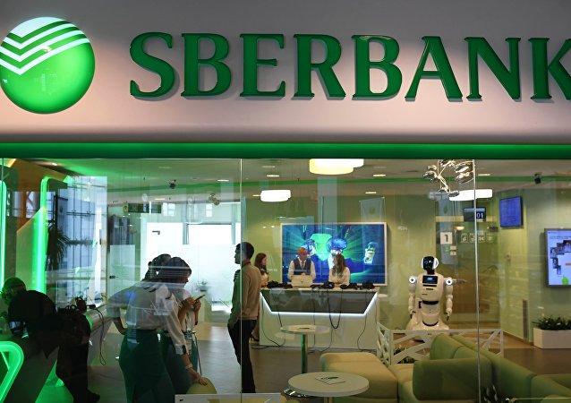 Logo de Sberbank