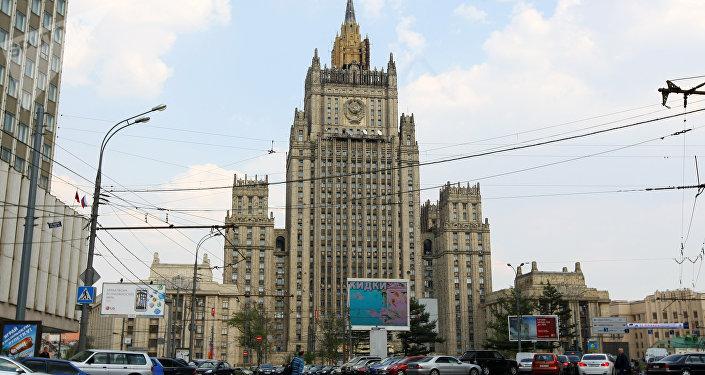 El Ministerio ruso de Exteriores