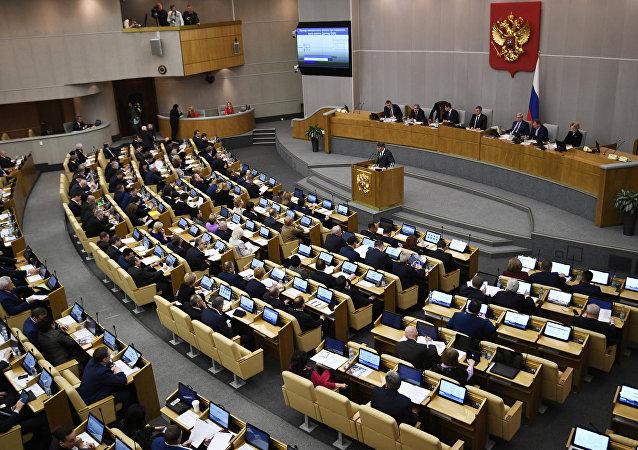 La Duma del Estado de Rusia (imagen referencial)