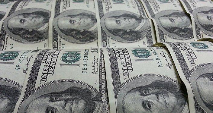 Dólares de EEUU (archivo)