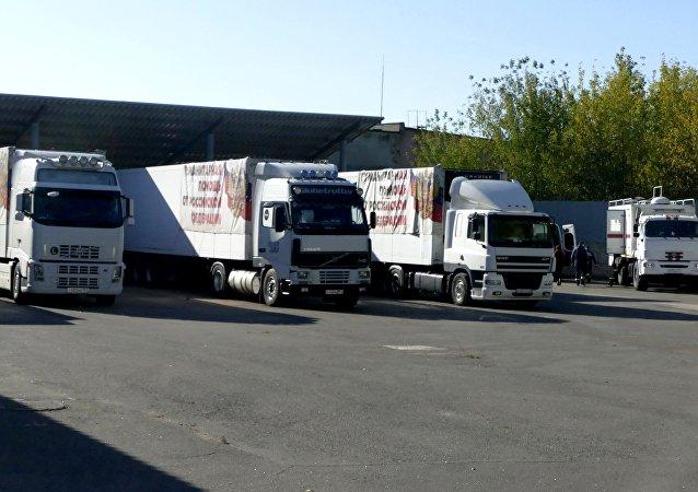 El 69 convoy humanitario de Rusia a Donbás