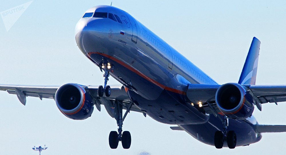 Avión de la compañía aérea rusa Aeroflot (archivo)