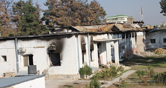 Edificios destruidos