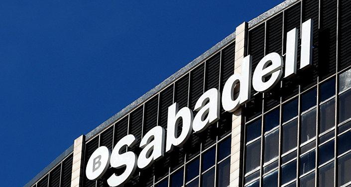 Ocde revisa proyección de crecimiento de economía colombiana a 1,7% para 2017