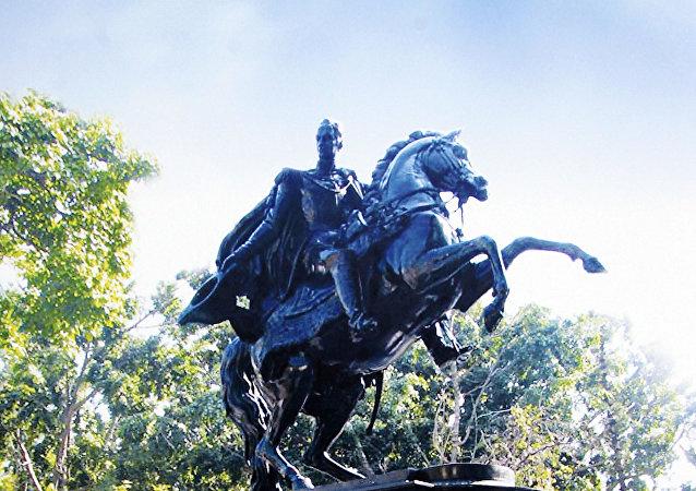 El monumento a Simón Bolívar (imagen referencial)