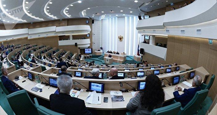 El Senado de Rusia