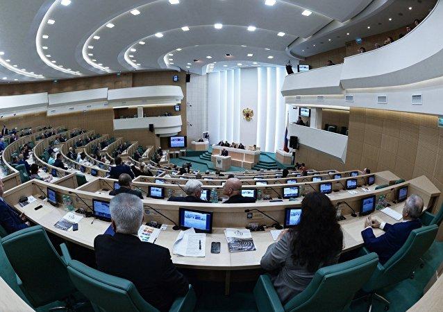 Senado de Rusia
