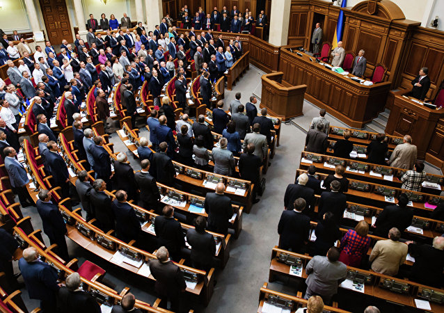 La Rada Suprema de Ucrania (archivo)
