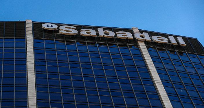Aprueba España ley para facilitar a empresas salida de Cataluña