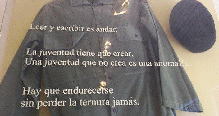 Colección permanente del Museo del Che en Alta Gracia, Argentina