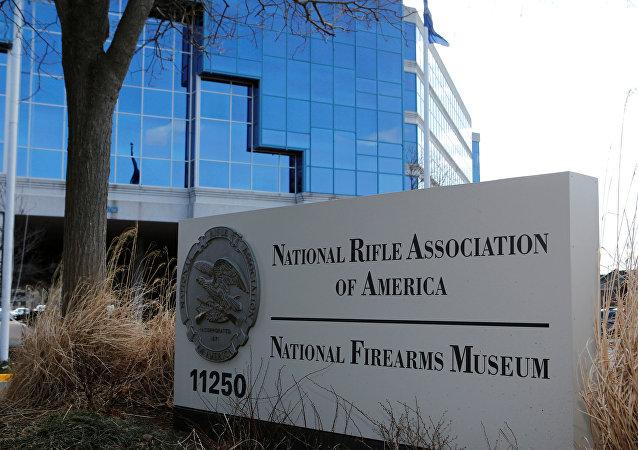 Sede de la Asociación del Rifle de EEUU