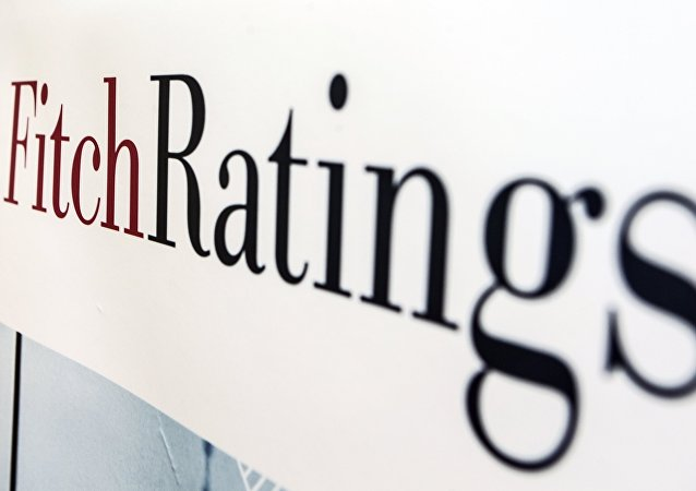Logo de la agencia calificadora Fitch Ratings