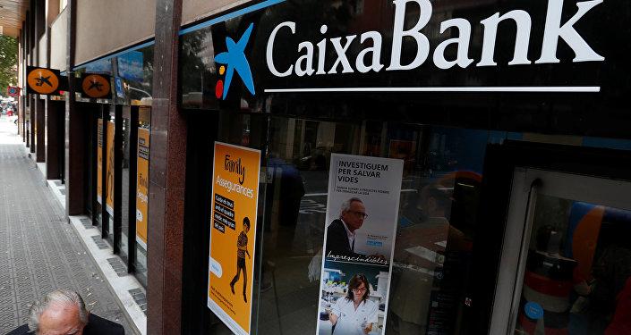 CaixaBank en Barcelona
