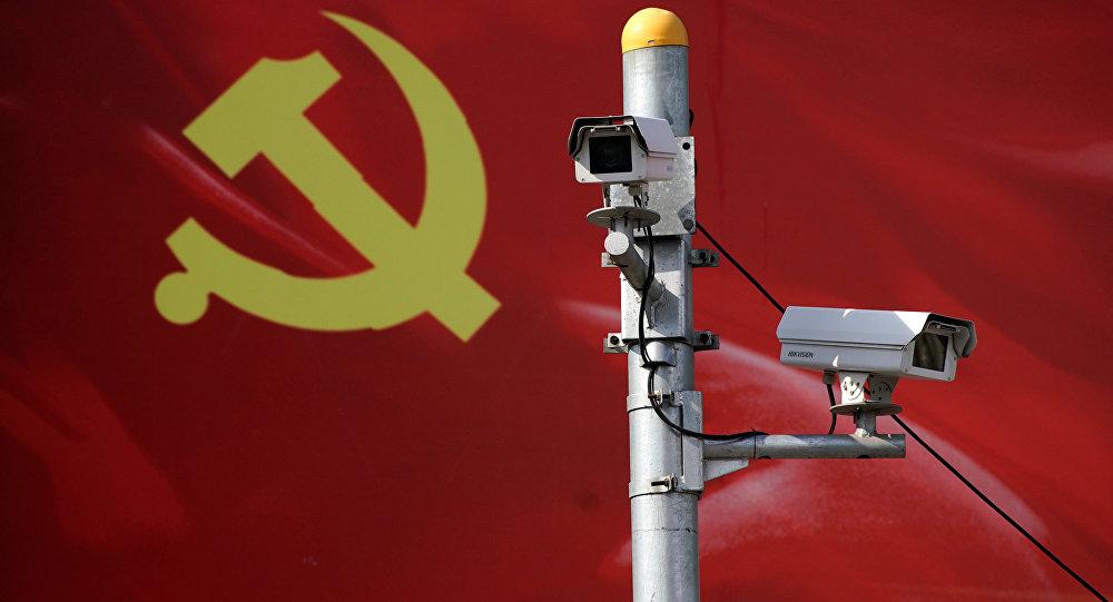 Bandera del Partido Comunista de China