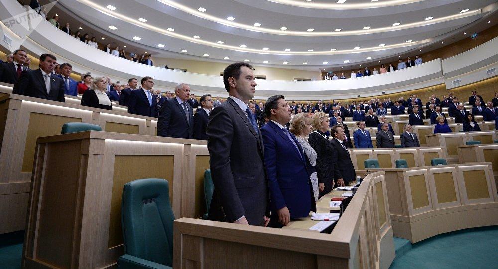 El Senado de Rusia (archivo)