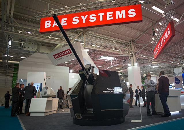 Logo de BAE systems (archivo)