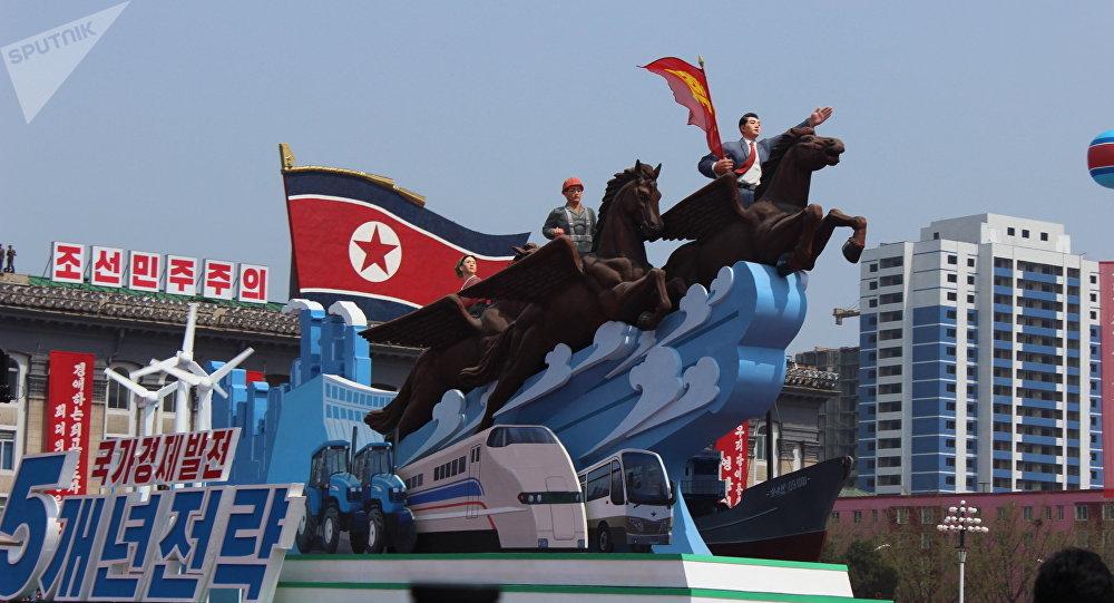 Vida cotidiana en Pyongyang