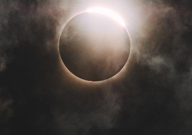 Corona solar