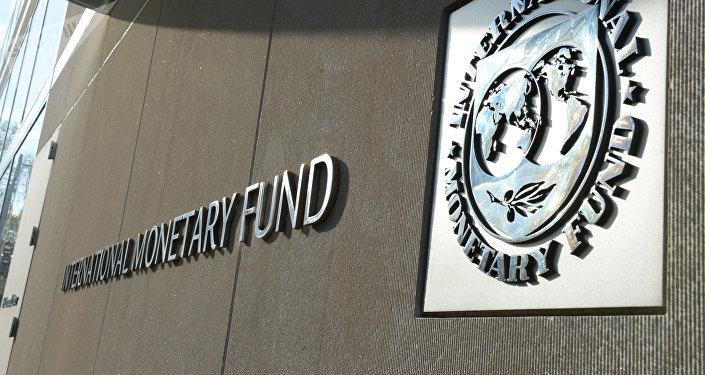 Logo del FMI (archivo)