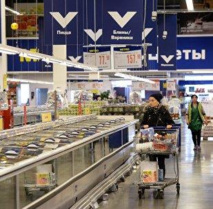 Supermercado en Rusia