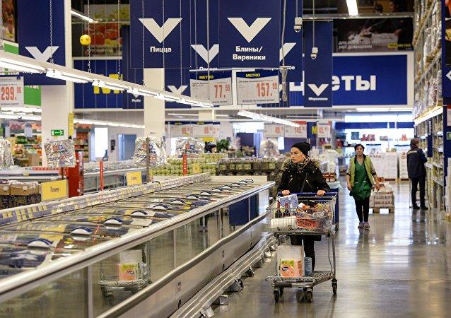 Un supermercado en Rusia