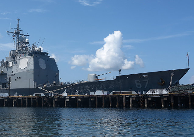 Crucero estadounidense USS Shiloh