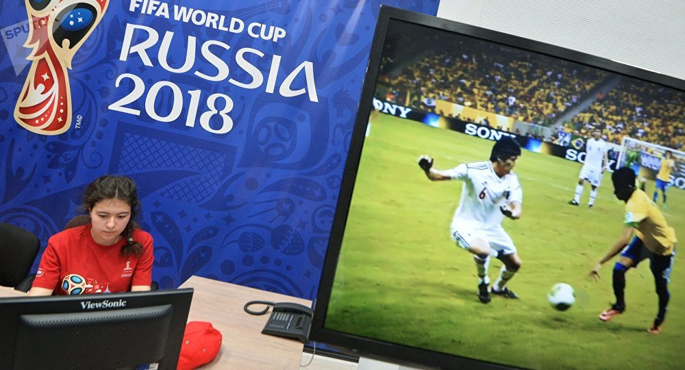 Preparaciones para el Mundial de fútbol 2018 en Rusia