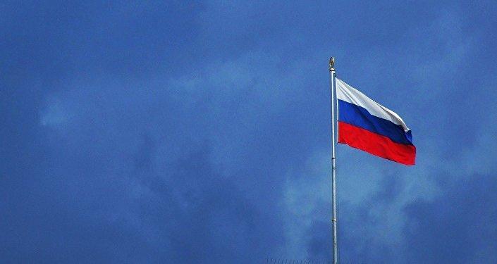 Bandera de Rusia