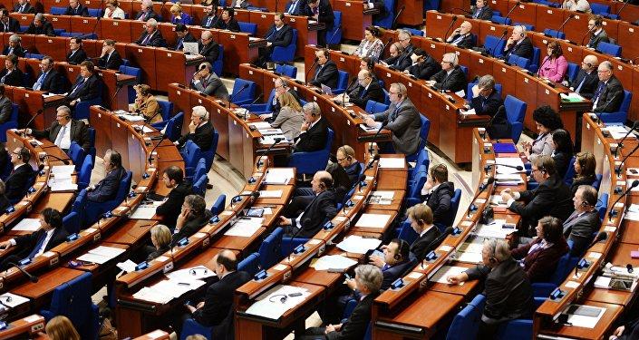 Sesión de la PACE (archivo)