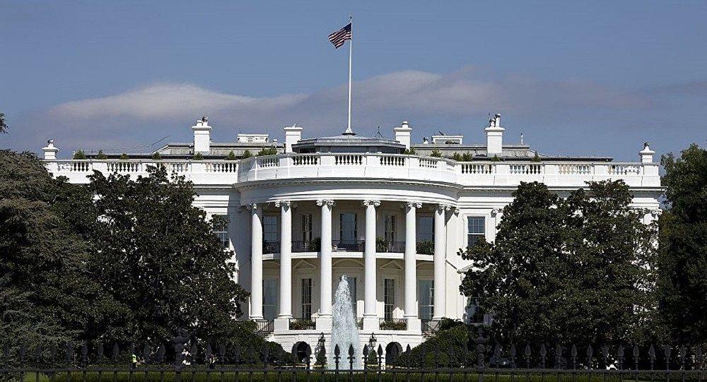La Casa Blanca (archivo)