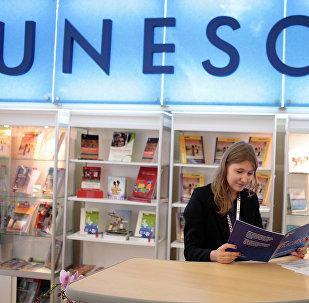 Un stand de la Unesco