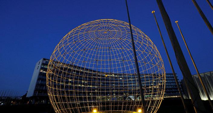 Una vista general de la Unesco en París, Francia