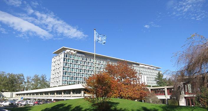 Sede de la Organización Mundial de la Salud