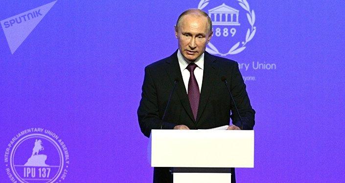 Vladímir Putin, presidente de Rusia, durante la apertura de la 137 Asamblea de la Unión Interparlamentaria, en San Petersburgo
