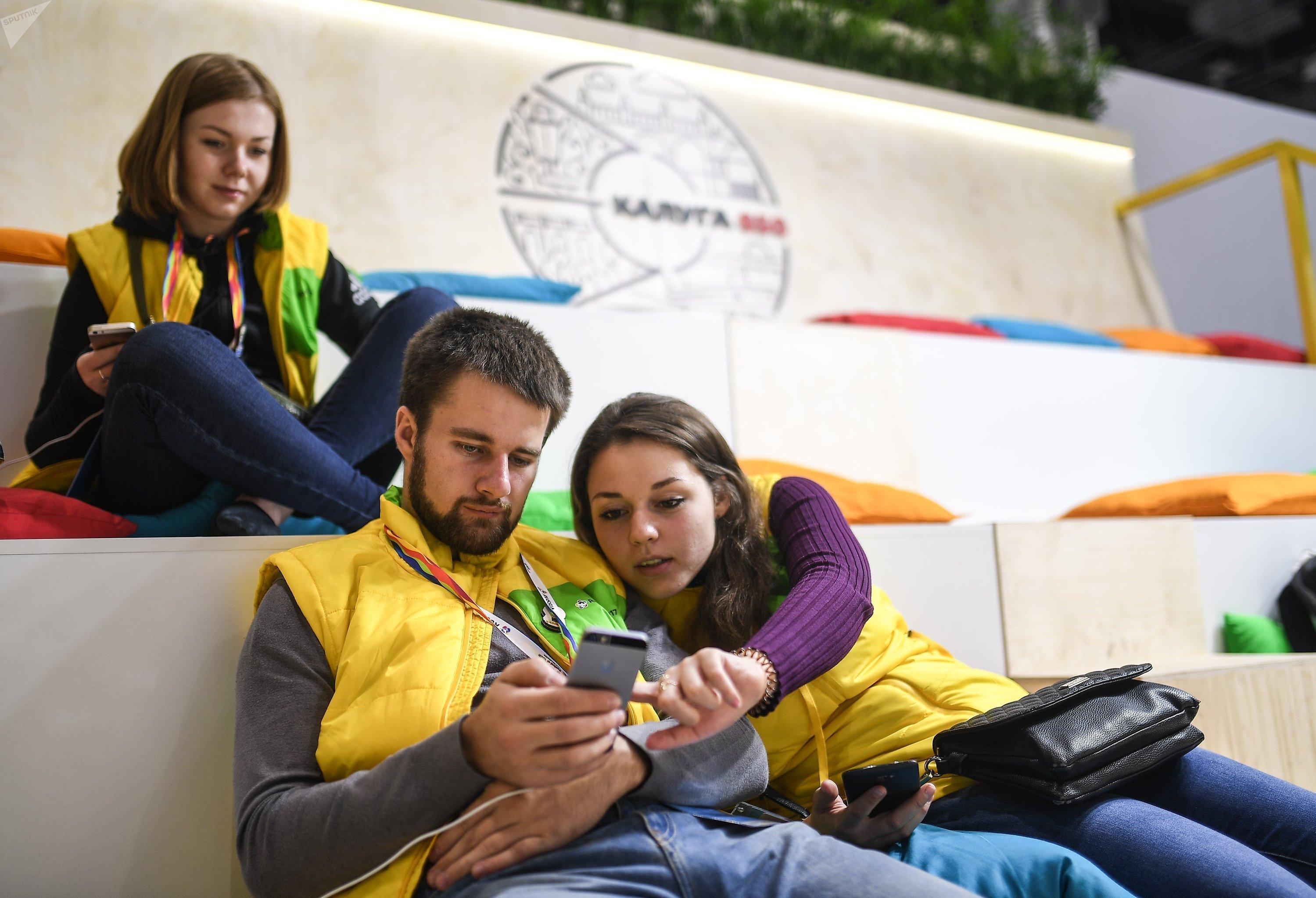 Los participantes del XIX Festival Mundial de la Juventud y los Estudiantes en Sochi